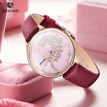 BENYAR Women Watches Fashion Gold Watch Women Clock Top Brand Luxury Quartz Ladies Wristwatch Leather Strap Zegarek Damski 2019 jillian hart a soldier for christmas