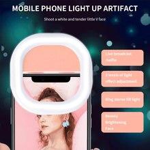 Universal Selfie Lamp Mobile Phone Lens Portable Flash Adjustable LEDS Luminous Ring Clip Light For IPhone8 7 6 Plus For Samsung