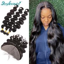 Rosabeauty бразильские человеческие волосы, волнистые, 3 4 пряди, с кружевной фронтальной застежкой, волосы Remy 26, 28, 30, 32, 34, 40 дюймов