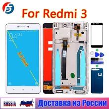 Wyświetlacz Lcd Fansu do ekranu dotykowego Xiaomi Redmi 3S 3 5 0 cala rama montażowa Digitizer 1280*720 z bezpłatnym szkłem hartowanym tanie tanio Pojemnościowy ekran 1280x720 3 Xiaomi Redmi 3S Pro LCD i ekran dotykowy Digitizer Redmi 3 s 3X Redmi Redmi 3S Pro Prime