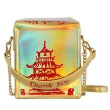 Китайская шкатулка для выноса, женская сумочка из искусственной кожи, новинка, модные сумки через плечо, сумка на плечо с цепочкой для девоч...