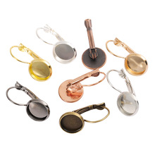 10pcs/lot new style French Lever Cabochon Earring Setting Blank Earring Base Cameo Bezels Tray Jewelry Making Supplies