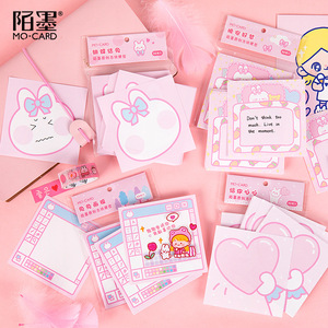 50sheet/lot Memo Pads Sticky Notes Pink sweetheart Paper diary Scrapbooking Stickers Office School stationery Notepad