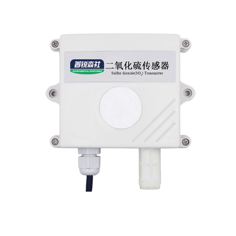 Sulfur Dioxide Sensor High-precision Industrial-grade Gas Pollution Detection Wall-mounted SO2 Transmitter