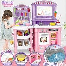 Лидер продаж, детский игровой домик, игрушки, детская модель, кухонная игрушка для приготовления пищи, маленькая девочка, девочки 3-6 лет, 7 подарок