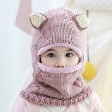 Cute Del Bambino di Autunno Cappello di Inverno Allaperto Cotone Caldo Molle Del Cappello Con Tute Del Capretto Del Cappello