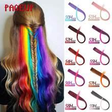 Женские синтетические накладные волосы pageup Разноцветные длинные