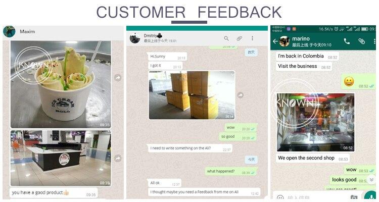 客户反馈图_p4