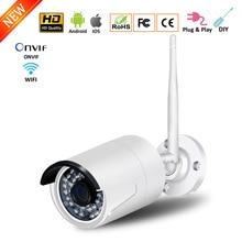 цена на 1080P HD Wifi IP Camera Outdoor IP66 Night Vision Storage  P2P Bullet CCTV IP Camera Speed Dome Security Camera Dropshipping