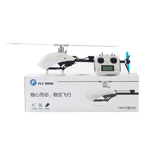 3D RTF 6CH RC Smart Helicopter