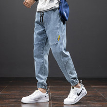 2021 New Summer Solid Cotton Casual Baggy Jeans Men Denim Joggers Streetwear Harem Jeans Trousers Big Size 6XL 7XL 8XL