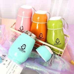 Flask Bottle Vacuum-Thermos Leakproof Kids Travel Portable Children Cute Plastic 300ml