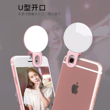 Makeup Mirror, Mobile Phone Selfie, LED USB Charging Light, Mobile Phone Selfie, Lamp Ring, Darkness, Fill Light, Beauty Tools