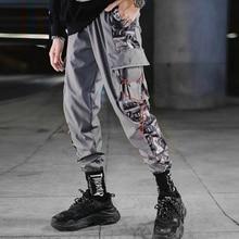 Streetwear Hip Hop Black Harem Pants Men Elastic Waist Punk Pants With Ribbons 2020 Casual  Jogger Pants Men Hip Hop Trousers