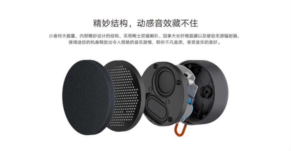 Xiaomi Outdoor Bluetooth speaker Mini Portable Wireless IP55 dustproof waterproof Speaker MP3 Player Stereo Music surround Speakers (9)