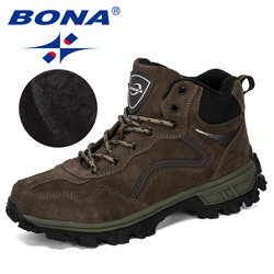 BONA New Designers Suede Mens Hiking Shoes Winter Climbing Boots Man High Top Trekking Hunting Shoes Trainers Plush Shoes