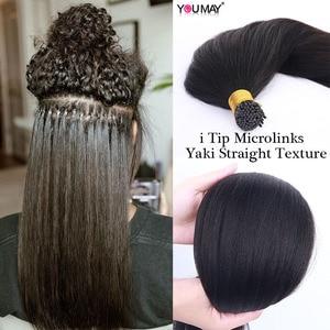 Бразильские яки прямые I Tip волосы для наращивания для черных женщин человеческие волосы пряди ткать Клип ins Навальный YouMay Virgin Microlinks