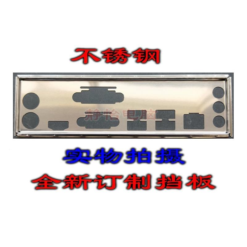 Io i/o escudo placa traseira backplates blende suporte para onda h61m ver4.0 b250sd3 b75e