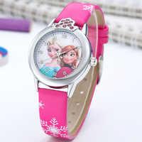 Elsa Watch Girls Elsa Princess Kids Watches Leather Strap Cute Children's Cartoon Wristwatches Gifts for Kids Girl