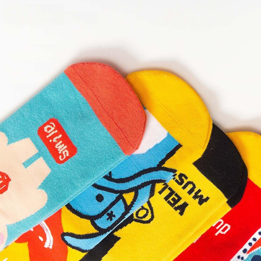 Cannabis marijuana colorful mens short socks popular socks casual no deformation compression socks men