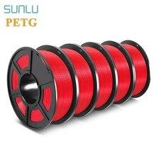 SUNLU 1.75 مللي متر PETG خيوط 1 كجم مع بكرة البلاستيك PETG طابعة ثلاثية الأبعاد خيوط صلابة جيدة طابعة ثلاثية الأبعاد