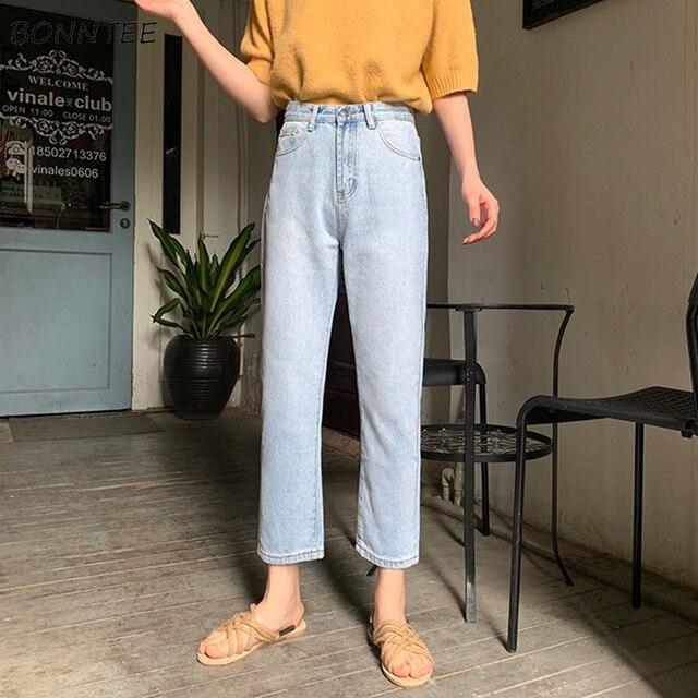 Женские джинсы, шикарные свободные Простые повседневные джинсы в Корейском стиле, Универсальные высококачественные трендовые джинсы с карманами для студентов, 2020