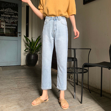 Jeans Women Chic Loose Simple Korean Style Casual Daily Harajuku All match High Quality Trendy Student Pockets Womens Jean 2020