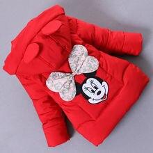 Зимняя куртка для девочек; детская парка; Новинка года; плотная теплая детская зимняя куртка с капюшоном; пальто для девочек; зимняя куртка для маленьких девочек