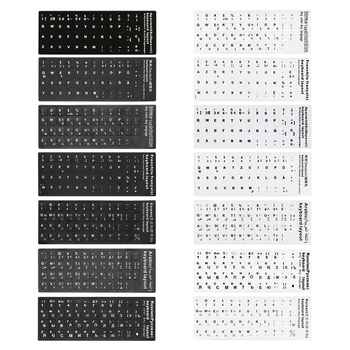 Russian Letters Keyboard Stickers for 8to10inch Notebook Computer Korean Hebrew French Spanish German SaudiArabian Layout Laptop russian letters keyboard stickers for 8to10inch notebook computer korean hebrew french spanish german saudiarabian layout laptop