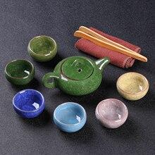 Чайный набор керамика чайный горшок китайский чайный набор чайная церемония домашний сад кунг-фу-чайный набор красочный