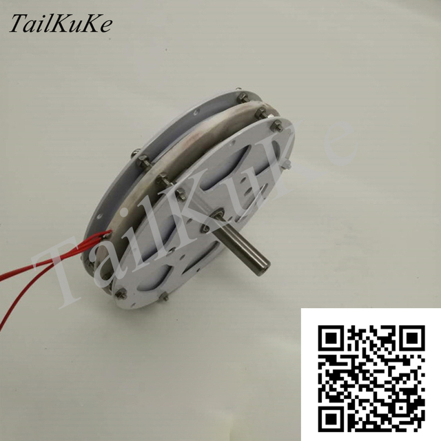 יעילות גבוהה רוח כוח של 150 ואט קטן נמוך מהירות נמוך התנגדות דיסק סוג שאינו core מגנט קבוע גנרטור
