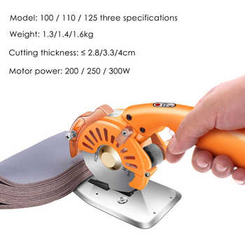 Industrial Tailor Electric Scissors Shears Cloth Cutter Fabric Cutting Machine Kit Cutting Tools For Clothes Leather Fabric 220V