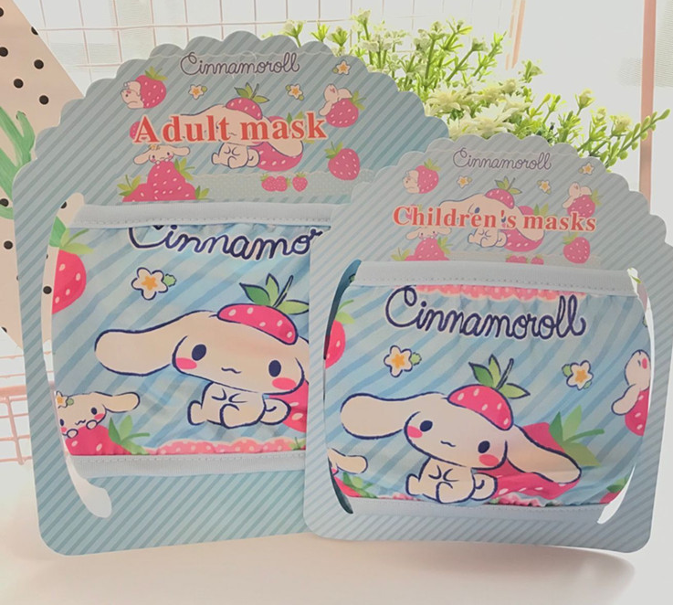 1pc Lovely Cartoon Twins Stars Cotton Masks Anti-dust PM2.5 Mouth Mask Activated Carbon Filter Windproof Mouth-muffle Face Mask