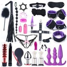 25 pçs/13/7 pçs conjunto brinquedos sexuais para mulheres, bdsm, bondage, mãos, sexo, brinquedos eróticos vibrador de plugue anal, produtos sexuais para adultos