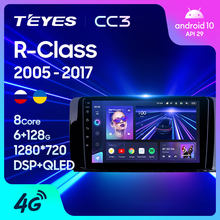 TEYES CC3 For Mercedes Benz R-Class R Class W251 R280 R300 R320 2005 Car Radio Player Navigation stereo No 2din 2 din dvd