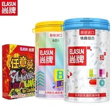 ELASUN 54 112 sztuk Ultra cienkie prezerwatywy Ice Fire 8 style przerywana przyjemność naturalne lateksowe dla mężczyzn Sex zabawki hurtownie 18 + tanie tanio CHINA Szczupła Natural latex Gumy