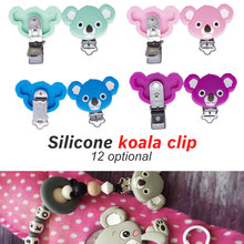 1PC Cute koala Silicone Pacifier Clip New Baby Gift Teether Teething Accessories DIY Tool Toy Holder