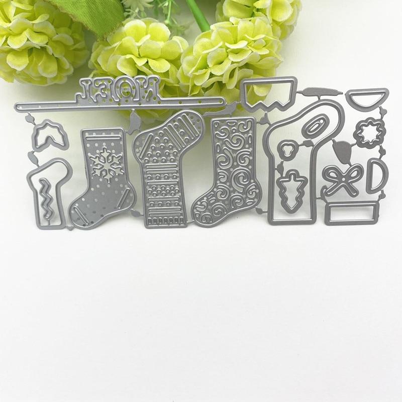 Купить реюньон рождественские чулки металлические резные штампы для