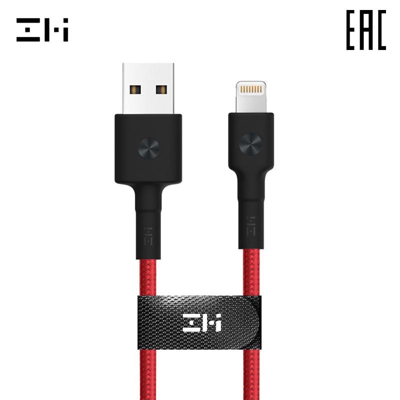 Дата-кабель ZMI AL803 Lightning, USB-A кабель для смартфона  [ доставка из России]