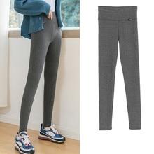 Autumn Cotton Leggings High Waist Tight Black Gray Leggings Women's Trousers Slim Wild Temperament Leggings