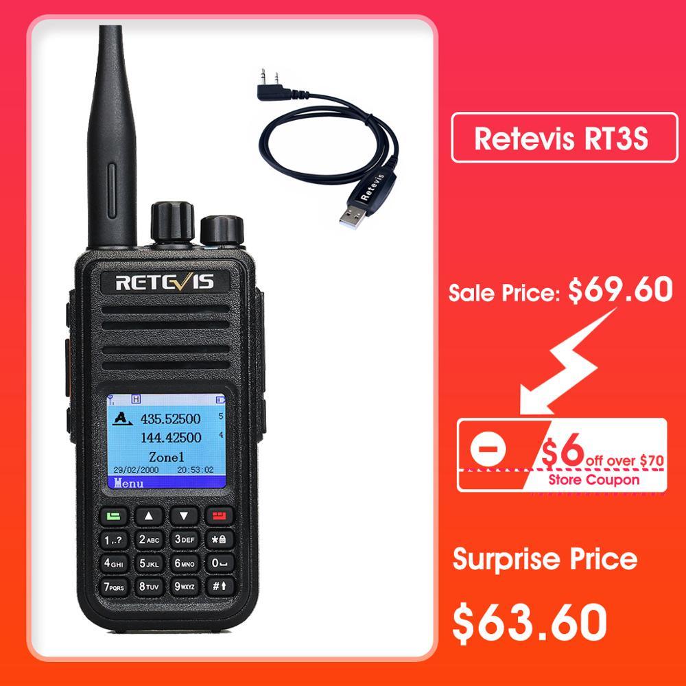Retevis rt3s dmr rádio digital walkie talkie gps dmr presunto rádio amador 5 w dmr vhf uhf banda dupla compatível com mototrbo/tyt dmr