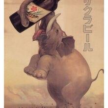 Póster de anuncio VINTAGE de cerveza Sakura, pinturas al óleo japonesas, impresiones en lienzo, arte de pared para la decoración del dormitorio y la sala de estar