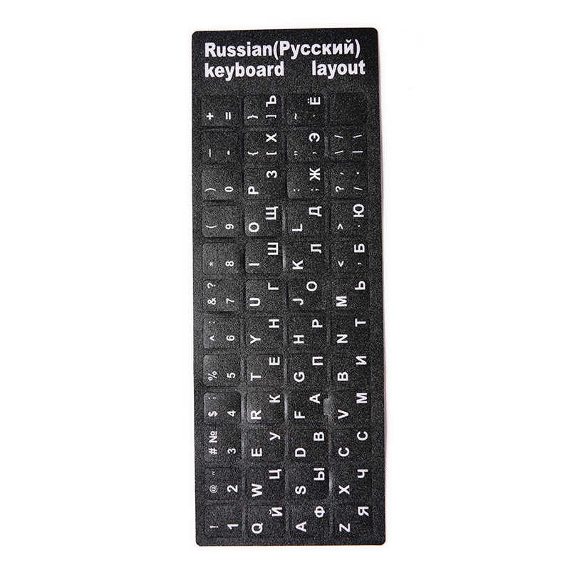 1PC Russian Standard Keyboard Sticker Layout Durable Alphabet Black With White Letters Laptop Desktop Computer Keyboard Stickers-2