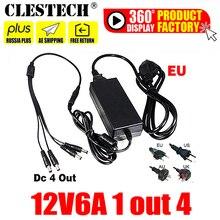 高品質12V6A eu電源アダプタ4アウトac/dcアダプター100v 240v変換アダプタ電源電源プラグに1 4オス電源スプリッタ