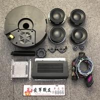 Dynaudio Sound Speakers For Vw PQ Tiguan Passat B6 B7 Je tta Golf 6 Set(4 Tweeter/4 Woofer/1 Subwoofer/1 Amplifier) Original