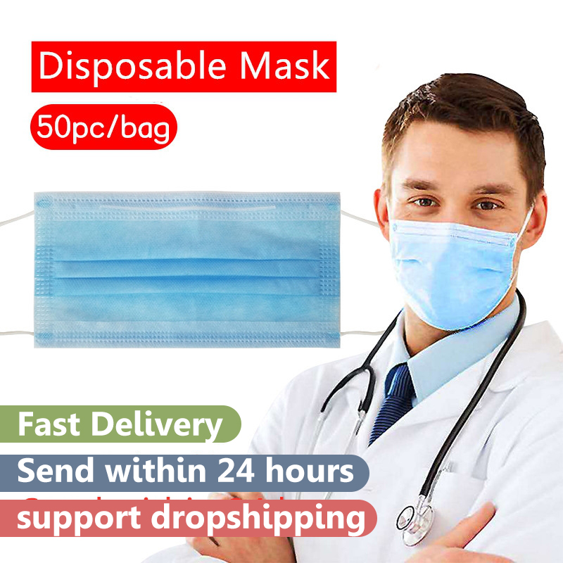 Hot Sale5/10/20/50pcs Disposable Face Mask Anti Dust Face Mouth Mask Facial Protective Cover Mask