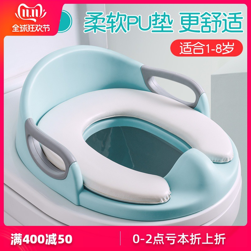 Large Size Infant Child Toilet Seat Pedestal Pan Female Baby CHILDREN'S Kids Boy Seat Cushion Potty Cover Ladder GIRL'S Toilet