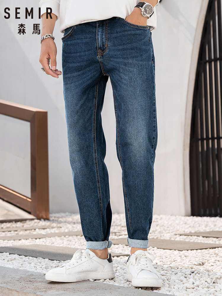 SEMIR 2019 autumn New men Jeans Black Classic Fashion Denim Skinny Jeans men casual High Quality Slim Fit Trousers