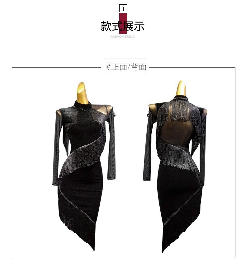 Сексуальное платье для латинских танцев, вечерние костюмы с кисточками, платье для сальсы, одежда для джазовых танцев, современные танцевальные костюмы, бальное платье для латинских танцев