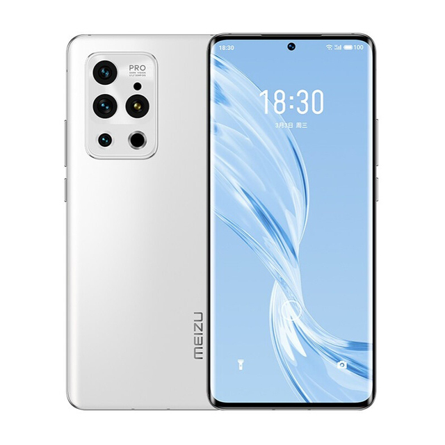 """Original Meizu 18 Pro 5G Mobile Phone 8G+128G 6.7"""" HD Screen Snapdragon 888 Octa Core Android 11 40W Fast Charger NFC Smartphone 6"""